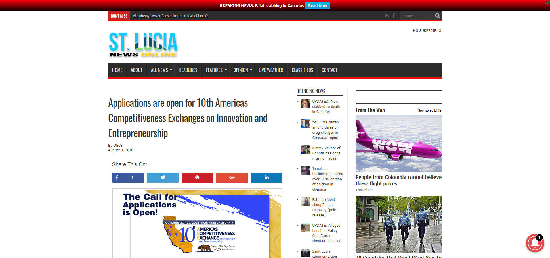 Applications are open for 10th Americas Competitiveness Exchanges on Innovation and Entrepreneurship