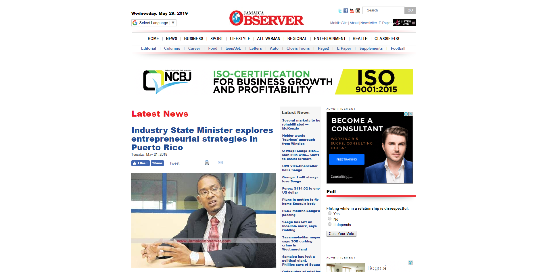 """Industry State Minister Explores Entrepreneurial Strategies in Puerto Rico"", Jamaica Observer, May 27, 2019,"